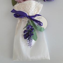 حنة العروس